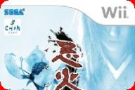 Wii平台『忌火起草:解明篇』给你希望又将其打破的真人恐怖...
