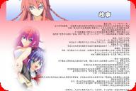 [080627][すみっこ]二代目は☆魔法少女...
