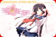 [080731][パープルソフトウェア]春色桜瀬...