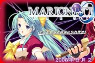[080829][TAIL WIND]MARIONETTE ZERO