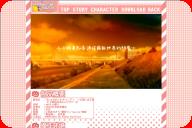 [080926][枕]しゅぷれ~むキャンディ~王道には王道...