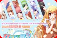 [081121][KLEIN]カラフル!! ~colorf...