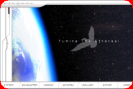 [090123][ETERNAL]星徒会大戦 天空のユミナ...
