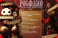 [090130][STRONGER]PYGMALION