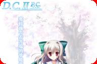 [081226][CIRCUS]D.C.II P.C.~ダ...