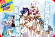 [0805][電撃G's magazine]ARI...