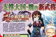 [0811][電撃G's magazine]少女满...