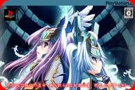 [081023][ラッセル][PS2]白銀のソレイユ-Co...