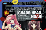 [0812][PUSH!]chaos;head移植360,...